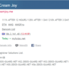 Ice Cream Joy(アイスクリームジョイ)3日目
