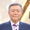 小倉智昭氏、佐川氏証人喚問「ここまでひどいかなと思いました」
