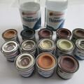 ハンブロールのエナメル塗料を購入する3つの方法と販売店情報