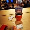 フィンランドでコーヒー。始めてユーロを使った。