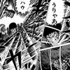 不良の関ケ原合戦!バトル漫画探している人おすすめ全巻無料「熱笑‼花沢高校」