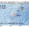 2017年08月23日 17時24分 奄美大島北東沖でM3.0の地震