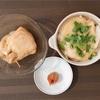 【今日のディナー】卵巾着と玉ねぎの味噌ホワイトソースグラタン☆