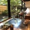 京都ブライトンホテル鉄板焼「燔(ひもろぎ)」美味しいです!