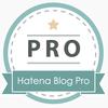 はてなブログ!ID登録→ブログ開設→Pro移行【完全図解】