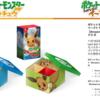 Amazon Prime Dayにてオリジナルボックス付ポケモン Let's Go! ピカチュウ・イーブイ モンスターボール Plusセットが販売中
