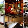 佐賀旅行で車椅子で宿泊できるバリアフリーの温泉旅館・ホテルを教えて!