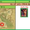 【FF14】トリプルトライアドNPC ギュフ=ウィン
