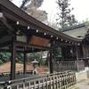 【2017年100社巡り】3社目 高良神社(京都府八幡市)高良玉垂命とは誰か?
