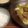 時短メニュー:豆乳のお味噌汁、キャベツとお肉の炒め物(市販ハンバーグで)