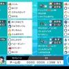 【ポケモン剣盾シングルS3瞬間563位】カバギャラ展開(理想)
