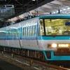 381系特急くろしおバルブ@和泉砂川駅(10月17日)