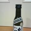 白馬錦 純米吟醸