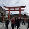 そうだ!京都に行こう。Part2