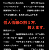 第一回文学フリマ札幌 参加します