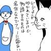 映画版『CATS』は本当にそこまでバカにされるような映画なのか?という話