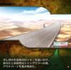 【ネタバレ注意】ランス10 プレイ雑記 その6
