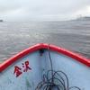 手漕ぎボートでいろんな魚を釣って食べる