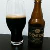 国産クラフトビール 漆黒-Shikkoku-が黒ビール美味い