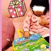 ☆ スイスイおえかきの「おでかけおえかきバッグ」で遊ぶ クリスマスプレゼント②《1歳6ヶ月》