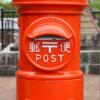 資産運用 郵政と楽天 業務提携