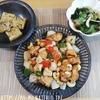 ボリュームが少ない?ヨシケイを使ってみた私の口コミ★キットDE楽コースの鶏肉とカシューナッツの妙めもの&レタスとわかめのスープ&ミニチヂミ&で試してみました。