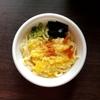 9/15(金) 今日のお昼ごはん