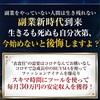 号外【PC1台で令和を生き抜く!】