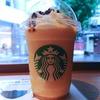 スターバックスコーヒー 梅田エスト店