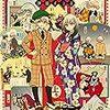 「ベルと紫太郎 第一巻」(Kindle版)