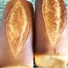 米粉入りのミニ食パン