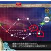 【2019春イベ】甲でE-2輸送ゲージとギミック解除を攻略した!【編成例】