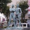 彫刻放浪:旧岩淵水門に寄り道する