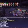 シェオル ジェール アトーンメント4 Bumba討伐 ニャメ装束紹介 ※動画付き