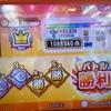 8/2音ゲーの成果!