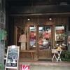 台北でイチオシのお土産屋さん:雲彩軒