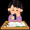 【将棋連盟ライブ中継】将棋の勉強法③