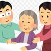 シニア活動の森 『高齢者の介護予防と終活の学習と健康活動』