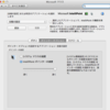 MicrosoftMouseHelper の自動起動(Mac OS X と Microsoft マウスの設定)