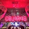 ライブレポート:CDJ17/18 2日目 前編