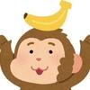 月辞書30/猿は木から落ちても大丈夫