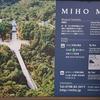 ■MIHO MUSEUM:アクセス 石山駅からバス 観光案内所で割引券をゲット