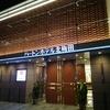 ハートンホテル北梅田 宿泊記