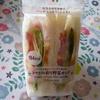 セブンイレブン トマトの彩り野菜サンド