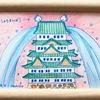 8/1(水) のホロスコープ「いざ出陣を目指して、美しい舞台を整える」