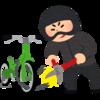 夫の自転車がマンションの駐輪場から盗まれたので警察へ。こんなに質問をされるとは・・