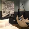 【ベトナム】ホーチミンのかわいいアートなホテルThe Hammock Hotel【軽食・ドリンク取り放題】