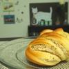 パンやトーストに使える!紅茶白あんが美味しいのでご紹介します!