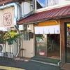 ハチドリ食堂 / 札幌市中央区南5条東1丁目