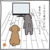 犬の気持ち 番外編 au 三太郎